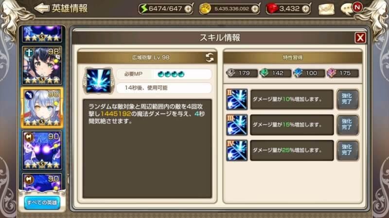 カラs2-1広域砲撃