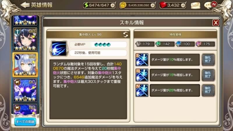 カラs2-2集中砲火
